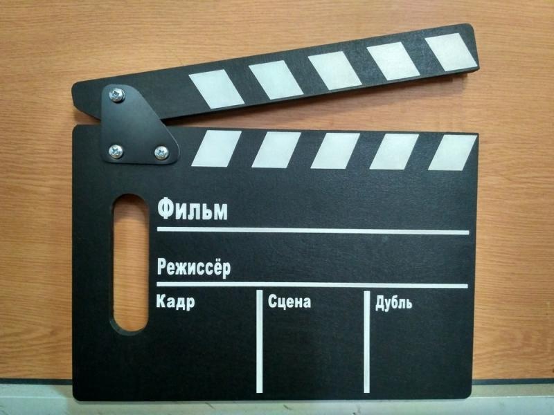 Как можно сделать свое кино