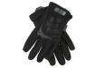 Перчатки тканевые FastFit Covert (MD)9