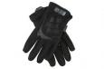 Перчатки тканевые FastFit Covert (MD)10